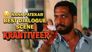 Nana Patekar's Best Hindu and Muslim Dialogue | Krantiveer Movie