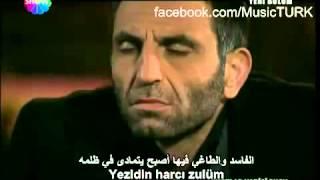 اغنية ميماتي باش
