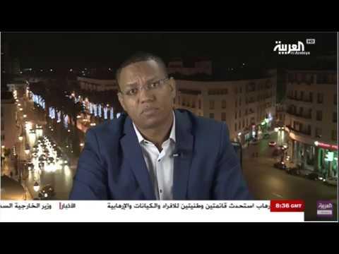 """محمد لغروس يتحدث لقناة """"العربية"""" عن مسيرة 20 يوليوز بالحسيمة"""