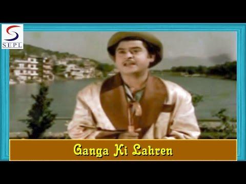 Ganga Ki Lahren - Lata Mangeshkar, Kishore Kumar @ Ganga Ki Lahren - Dharmendra