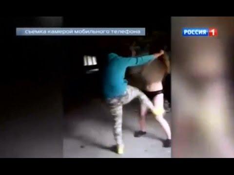 видео про агрессивных подростков
