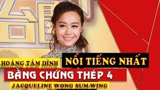 Hoàng Tâm Dĩnh diễn viên  Bằng chứng thép 4  nổi tiếng nhất của TVB - Jacqueline Wong Sum-wing -