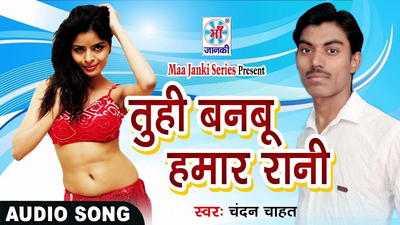 Banbu Porn new bhojpuri love song-असो लगन में भरब माग खून से -tu hi banbu hamar rani-रीमा भारती