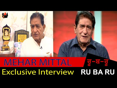Mehar Mittal | Exclusive Interview | Channel Punjabi