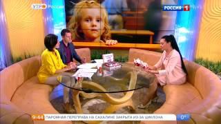 Совет Федерации готовит поправки в Семейный Кодекс. Ирина Вихрова на