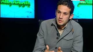 بالورقة والقلم - محمد فضل لاعب الانتاج الحربي : صلاة الأستخارة وراء رفضي للزمالك