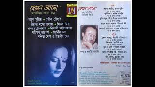 Gambar cover Fagun Thakte Thakte | Saikat Mitra | Balai Acharya | Pronoy Ghosh