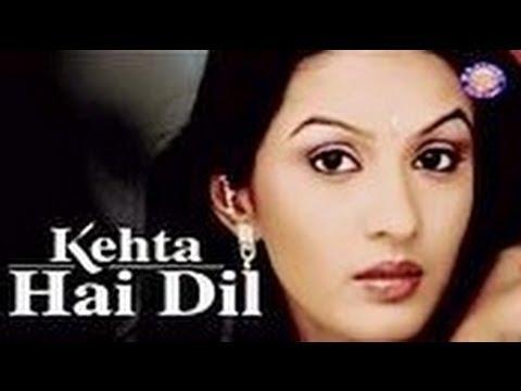 "Star Plus Drama "" Kehta Hai Dil "" - Title Song"