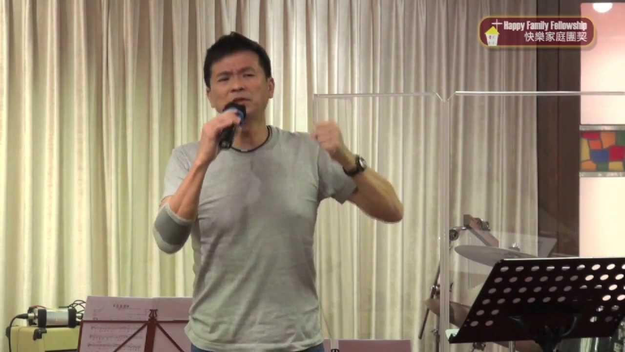 楊瑞麟弟兄 - YouTube