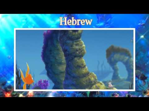 The Little Mermaid II // Tip And Dash One Line Multilanguage (Finale)