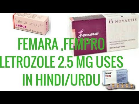 Letrozole Tablets Usp 2 5mg Uses In Hindi Urdu Youtube