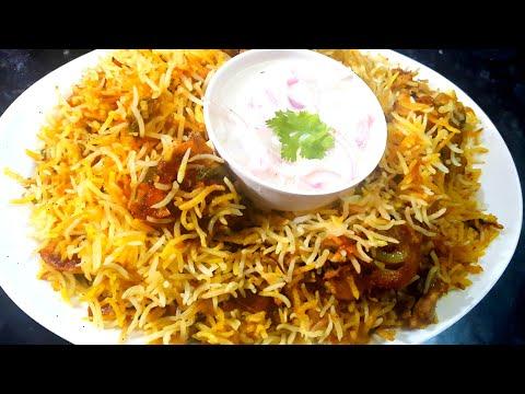 Kachi Chicken Dum Biryani | Hydrabadi Chicken Dum Biryani | Easy Recipe By Jahan Ara's Kitchen