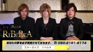 店舗情報はコチラ!! http://www.star-guys.jp/index.php?action=shop&sh...