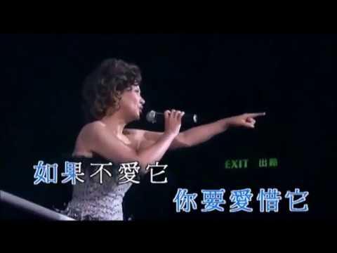 甄妮 Jenny Tseng - 國語金曲 Medley (往事只能回味演唱會 2006)