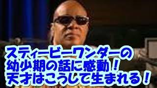 感動チャンネル健では感動する話をご紹介いたします。今回の動画は、ス...