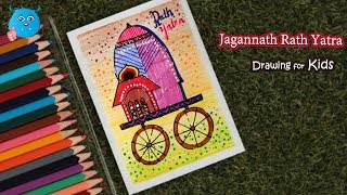 Rath Yatra Festival Drawing in Pencil - How To Draw Rath Yatra Celebration for Kids