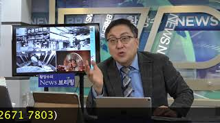 문정권 20-30대 비트코인 투기꾼 표에 굴복? 권력핵심이 깊숙이 관련되어서? [사회이슈] (2018.01.12) 5부