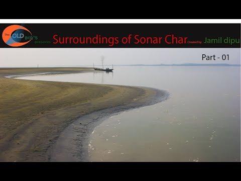Surroundings Of Sonarchar  Part 01