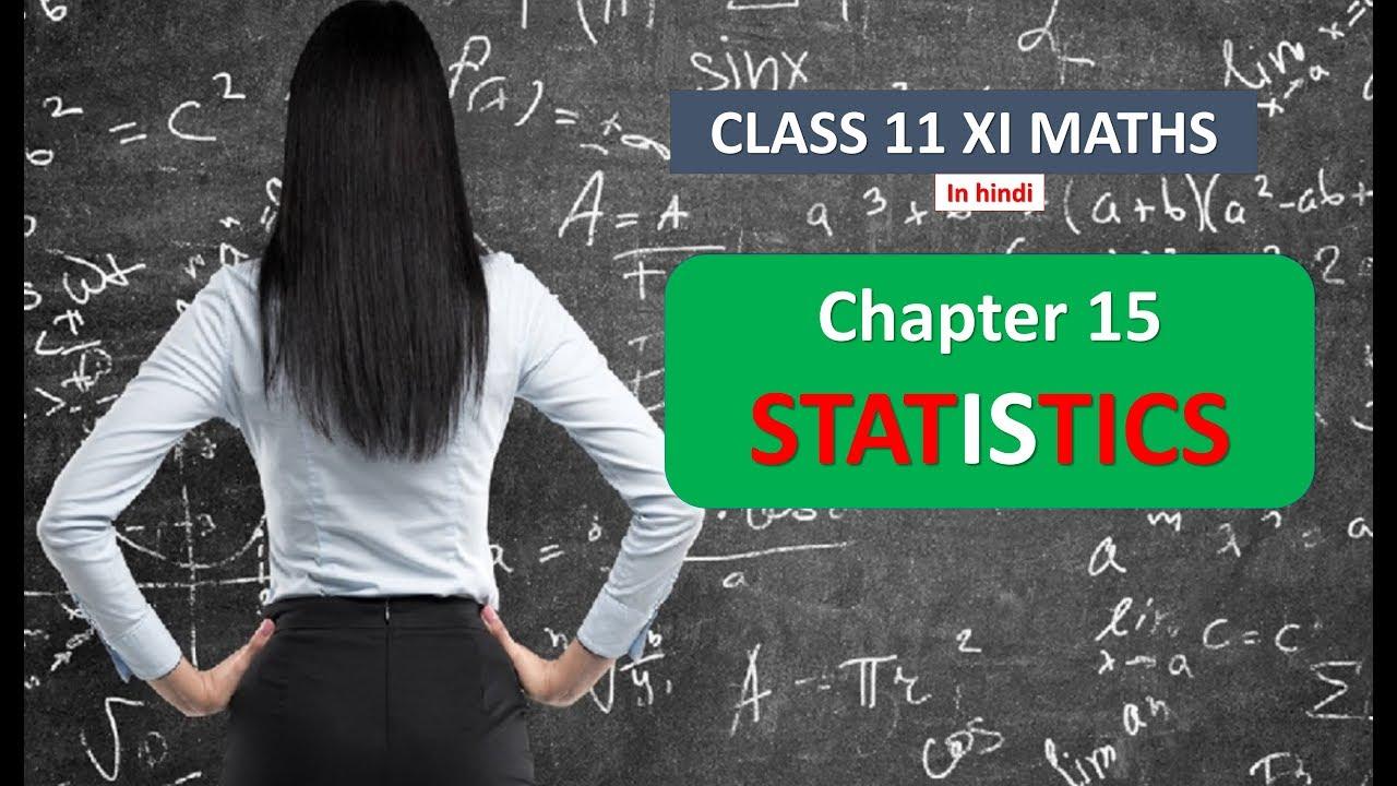 ncert maths class 11 solutions