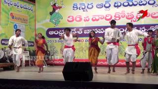 enjoying Telugu  Palle Patalu Village Folk dance