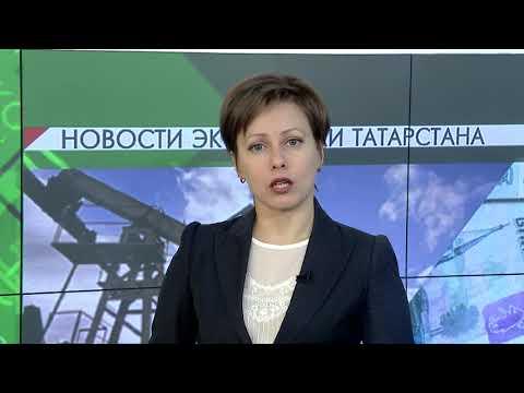 Новости экономики - 28.12.2017