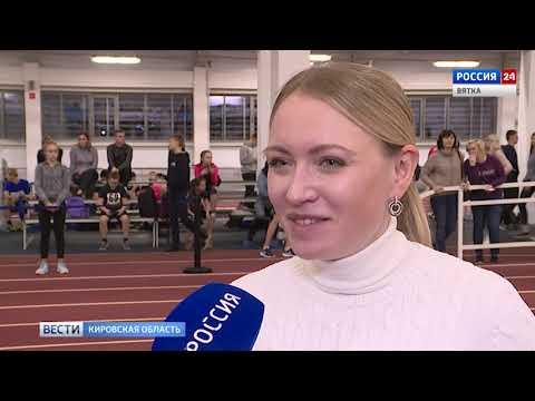 Вести. Спорт (08.12.2019)(ГТРК Вятка)