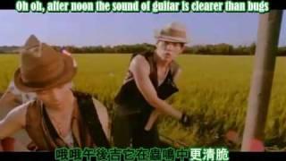 Jay Chou 周杰倫 - Dao Xiang 稻香