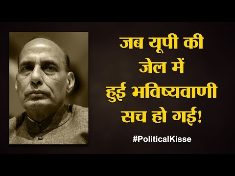 How Rajnath singh became UP's Chief Minister in year 2000 | Lallantop Kisse