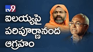 Video Kancha Ilaiah is worse than Zakir Naik : Swami Paripoornananda - TV9 download MP3, 3GP, MP4, WEBM, AVI, FLV September 2017