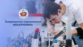 Товарищеская встреча Московская область - Ямал. День 2.