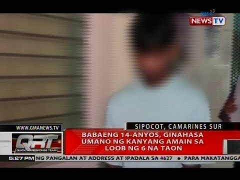 QRT: Babaeng 14-anyos, ginahasa umano ng kanyang amain sa loob ng 6 na taon