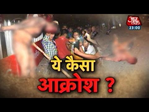 Vardaat: Rape Accused Lynched By Angry Mob In Nagaland