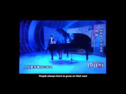 ENGLISH SUB Feet Pianist Liu Wei SEMI-FINALS 【China's Got Talent】 - 【中国达人秀】 刘伟