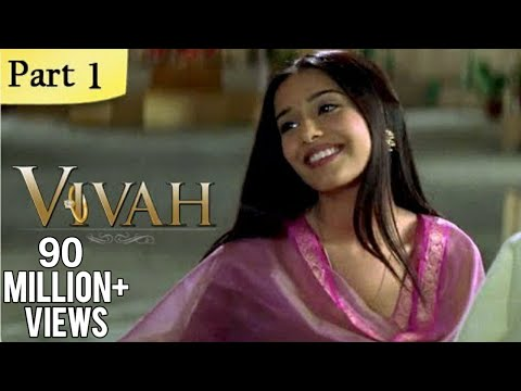 Vivah Hindi Movie | (Part 1/14) | Shahid Kapoor, Amrita Rao | Romantic Bollywood Family Drama Movies