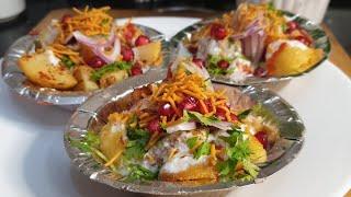 Aloo Chaat Recipe  Street Style Teekhi Chatpati Aloo Chaat Recipe  Ramadaan Special Recipe