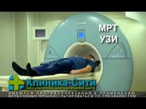КДЦ «Клиника-Сити». Рекламный ролик для ТВ