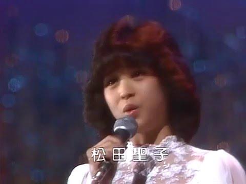 松田聖子 花一色~野菊のささやき~