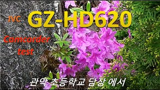 JVC GZ HD620 Camcorder test KO…