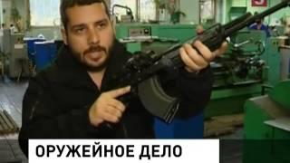 В России отмечают День оружейника