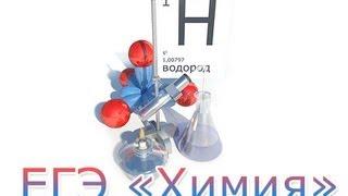 """DisTTutor: видео-урок по химии """"Решение задач на массовую долю"""""""