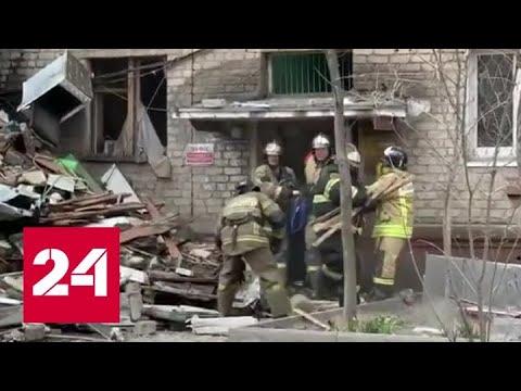 Глава Орехово-Зуевского городского округа рассказал об эвакуации после взрыва - Россия 24