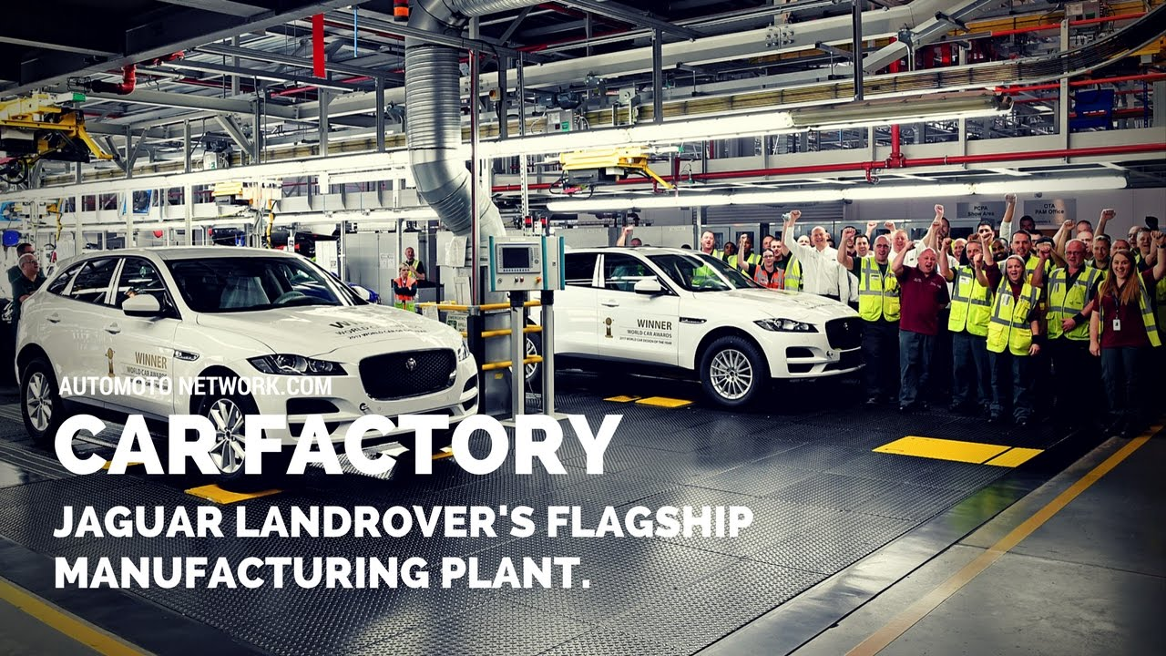 Jaguar Manufacturing Tour