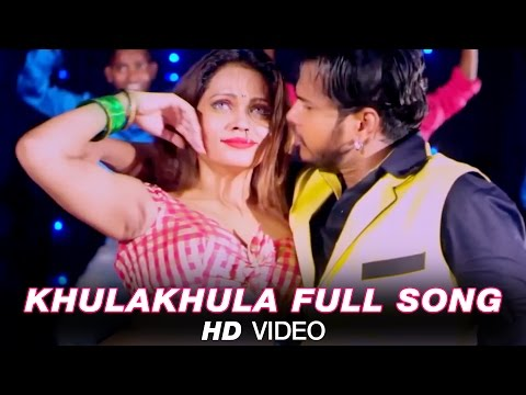 KhulKhula Official Marathi Full Song | Premacha Katta Movie |  Yug Production | Singer Anand Shinde