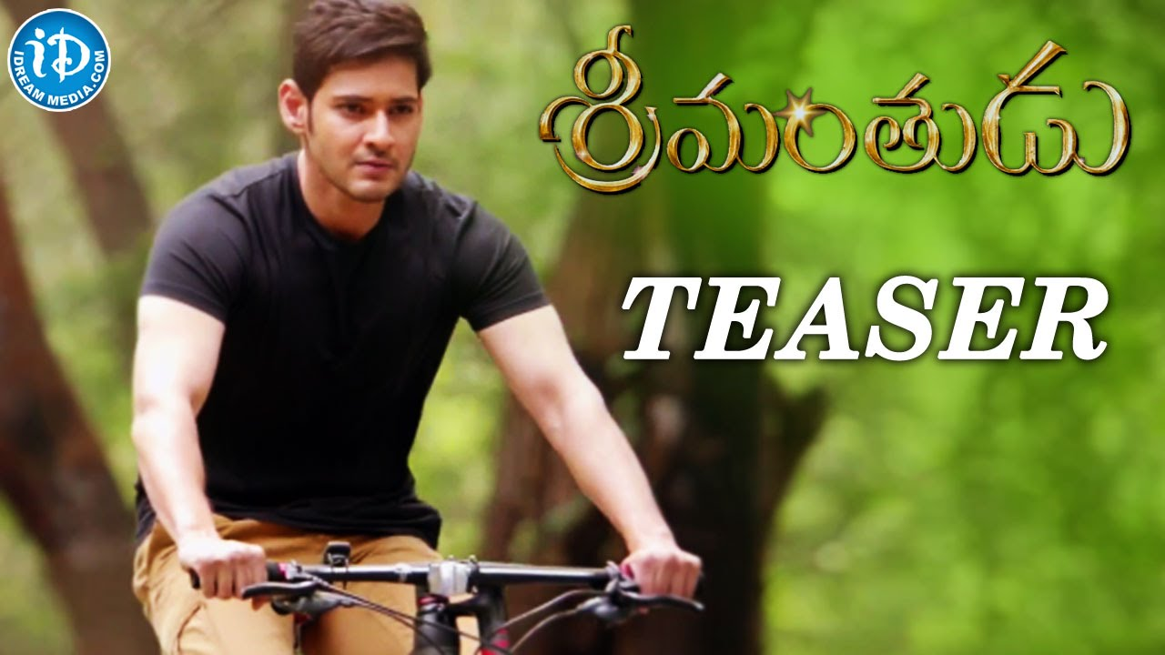 Download Srimanthudu Movie Torrent