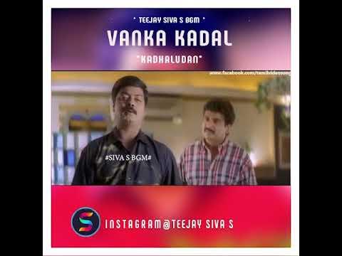 Ithu Varai Yaarum Padiyathillai Video Song