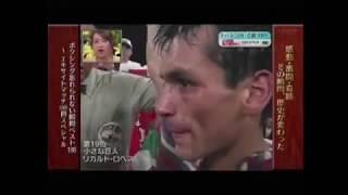 ボクシング忘れられない瞬間ベスト100  20位~11位まで【ロペスの左アッパー凄過ぎ!!】
