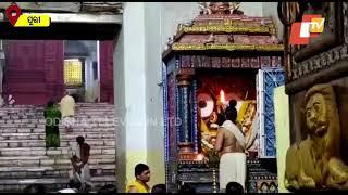 Morning Alati Of Lord Patitapabana From Srimandir In Puri