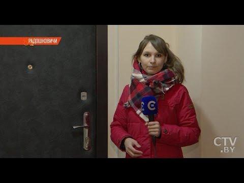 видео: 9 детей изъяли из многодетной семьи в Радошковичах. Мать обещала «уйти вместе с детьми к Богу»