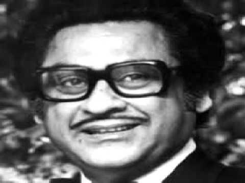 Aa Ri Aa Jaa Nindiya (Kishore Kumar, Lata Mangeshkar)_Kunwara Baap_Rajesh Roshan, Majrooh