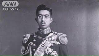 昭和天皇が即位した直後から軍部の暴走に頭を痛めていた様子が昭和天皇...